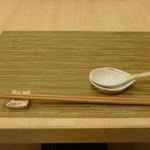 新割烹 丹色 - 竹箸