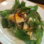 ととや - 豆腐サラダ(¥480)