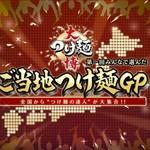 らーめん 吉田商店 -