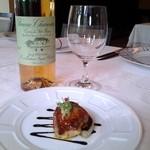 ミラベル - フォアグラには甘口ワインも良く合います