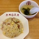 大阪王将 - 五目炒飯(490円)