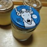 31223046 - 白い鹿のプリン(モンブラン)