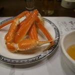 がんこ - ズワイ蟹