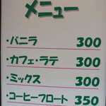砂塚珈琲店 -