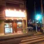 とり紀 - 外観写真:店舗概観