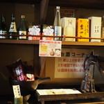 うえの - 2014.9