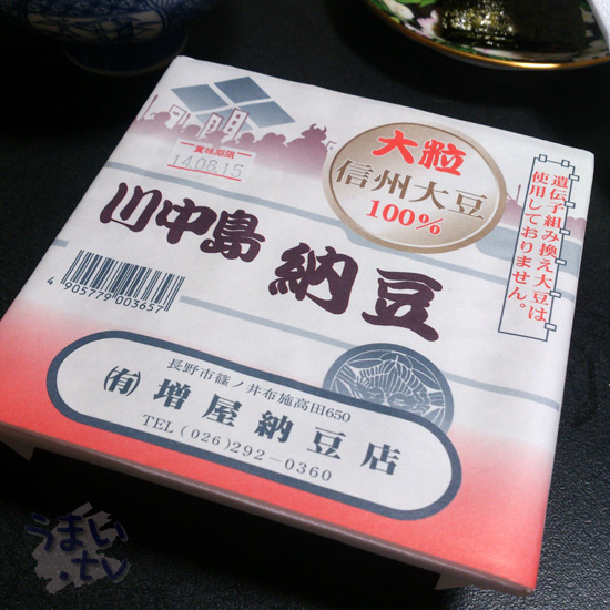 増屋納豆店 name=
