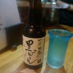 あだん亭 - デュンケル黒 650円