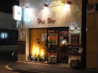 神田 日本酒バル 酒趣 - お店