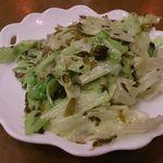 避風塘 - キャベツの高菜ニンニク炒め
