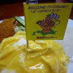 山香食堂 - 「富良野オムカレー」には、必ず旗を立てるルール♪