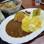 山香食堂 - 「富良野オムカレー(ゼブラ) (900円)」と「山香ラーメン(あんかけ) (800円)」