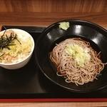 大船北口そば店  - 旨塩豚丼と冷たい蕎麦のセット〜♪  550円。