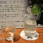 香家 - 獺祭【試】1合 1,600円(税抜)