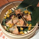 香家 - 【中皿】秋鮭と抹茶麩幽庵焼き