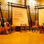 SUD - 当店の人気モノ☆