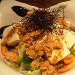 31238098 - 豆腐サラダ