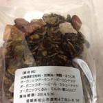 yakigashi KANJIRUSHI - ほうじ茶グラノーラアップ