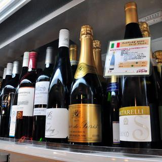 20種類選べるグラスワイン!