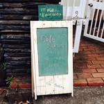 cafe sakura - 道に置いてあった看板