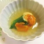 はり清 - (焚き合わせ)ウニ、柚子味噌、カブラ煮。