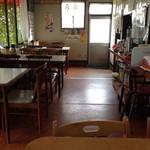 かねまる食堂 -