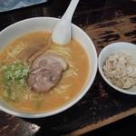 黒兵衛 - 味噌ラーメン+ランチチャーシュー飯