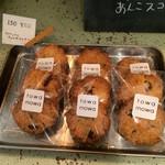 トワモワカフェ - ココナッツとチョコのクッキーAll 150円