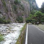 面河茶屋 - 渓谷と外観