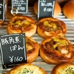 グリーンフィールド - 2014.9 豚角煮パン(160円)