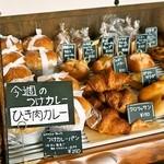グリーンフィールド - 2014.9 つけカレーパン(250円)