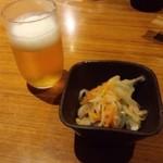 甘太郎 - ビールとおとおし