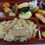 本家かまどや - 松茸ご飯入りザ・幕の内(840円)
