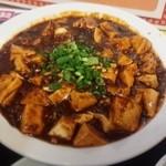 31252389 - 麻婆豆腐