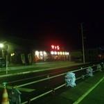 居酒屋 村さ来 - 2014.10.4