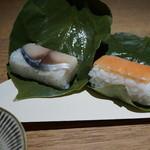 はせがわ酒店  - かきの葉寿司(鯖と鮭)