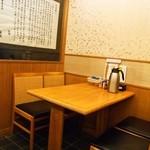 皐月庵 - テーブル席