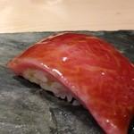鮨旬美西川 - 大間産本鮪腹上大トロ