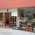 島のモノ 喫茶 田中戸 -