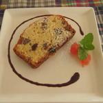 カフェ ポーズ - イチジクのパウンドケーキ