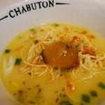 ちゃぶ屋 とんこつらぁ麺 CHABUTON - バジル入りのコラーゲンボールをin