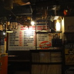 サニーサイドカフェ -