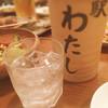 焼き鳥 駅 - ドリンク写真:芋焼酎