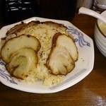 麺屋秀虎 - 焼き飯。チャーシュートッピング