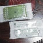 31270414 - 茶の菓