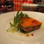 Oyster Bar ジャックポット - スモークサーモンとお野菜のミルフィーユ仕立て(600円)