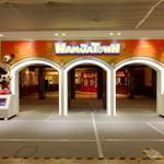 ナンジャ餃子スタジアム - ナンジャタウンの入り口
