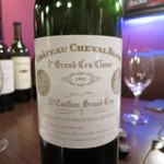 31275370 - CH.CHEVAL BLANC 1995(マグナム) (2014/09)