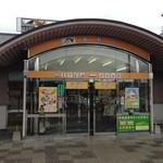 スターバックス・コーヒー - 名神高速 多賀SA(上り線)内にあります