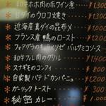 あんぷ~ - 10月の単品メニュー 秘密カレーは角煮や天ぷらが乗るとかで1,000円くらい